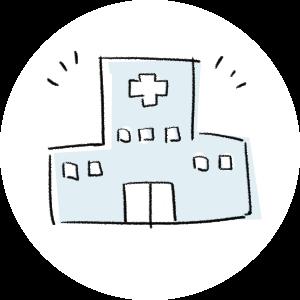 2. 保健所開設許可申請の提出